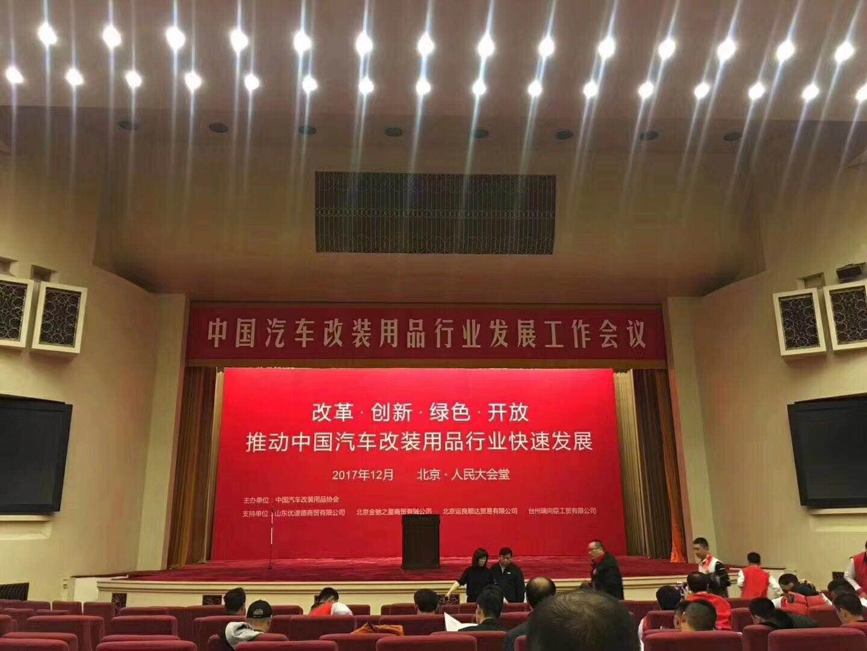 人民大会堂 (2).JPG