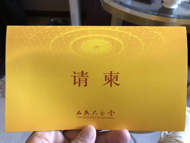 人民大会堂 (9).JPG