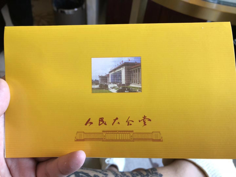 人民大会堂 (8).JPG