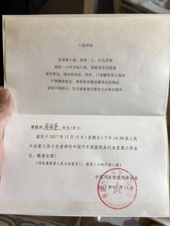 人民大会堂 (10).JPG