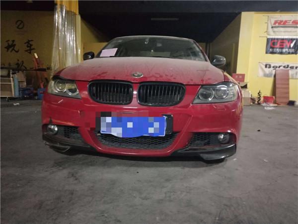 E90 (4).JPG