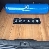 大众高尔夫4改装ACCUAIR气动避震后备箱造型简单收纳