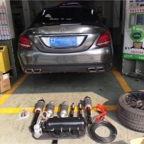 奔驰W205改装AIRBFT气动避震施工... 超车坊