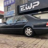 奔驰W140气动避震改装案例 EWP改装