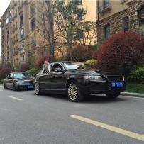 沃尔沃S80L 和皇冠133的快乐星期天 ACCUAIR气动避震(上海)运营中心出品