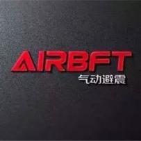 气动避震改装是一种文化 AIRBFT or ACCUAIR