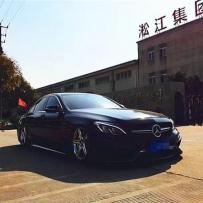 淞江集团产物 奔驰W205改装ACCUAir+AIRBFT气动避震案例欣赏