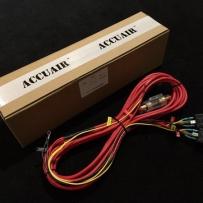 ACCUAIR电源线 ACCUAIR专用电源线 带保险 带双继电器 ACCUAIR