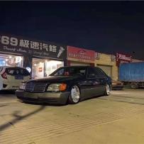 最后的奔驰——BENZ S W140虎头奔气动避震改装不老经典姿态来袭