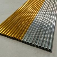 气动避震后备箱造型 铝合金硬管 3/8硬管连接 3/8铝合金硬管 电镀银硬管 土豪金硬管